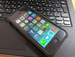 iphone5spigen