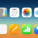 iOSからAndroidへの引越し作業のポイント