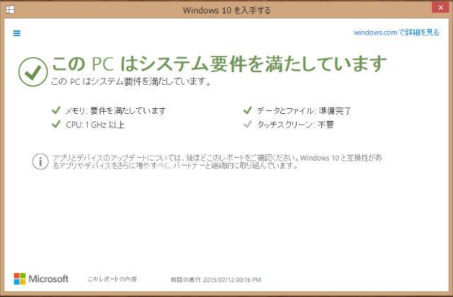 Windows10system