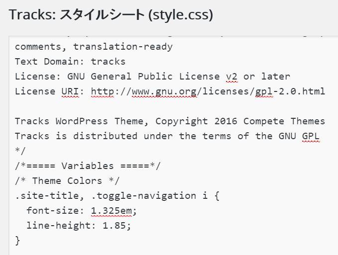 stylesheet03 tracks title font size