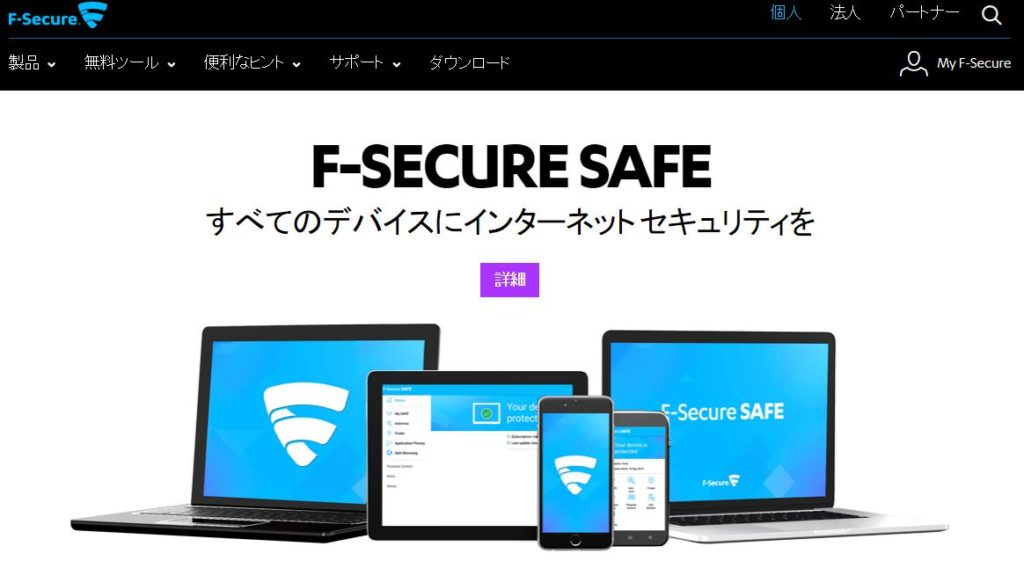 f-secure02
