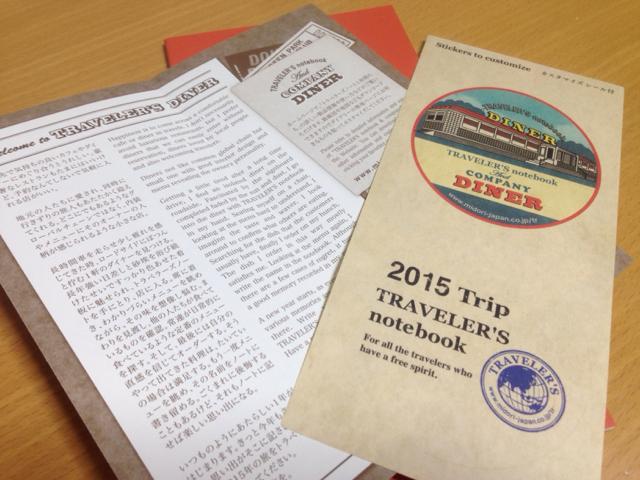 travelersnotediary