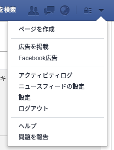facebooksetting1