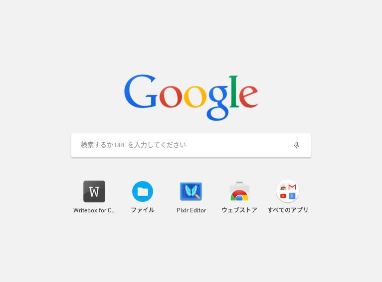 chromesearch20150329