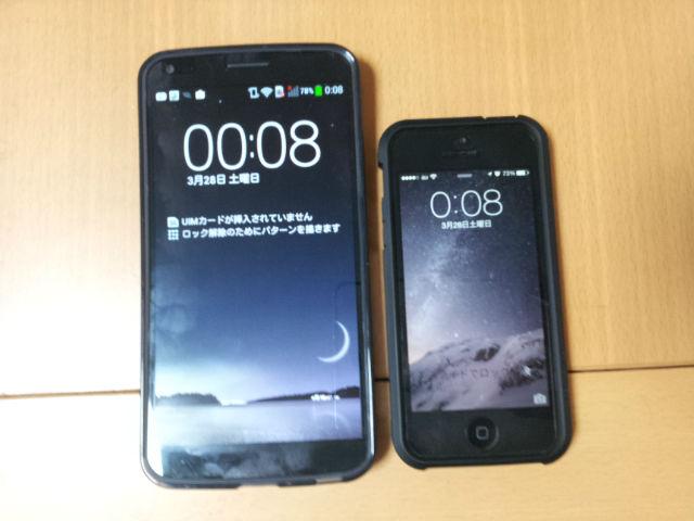 lgl23_iphone5