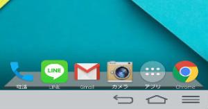 Screenshot_2015-05-01