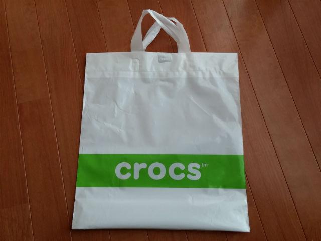 crocsbag