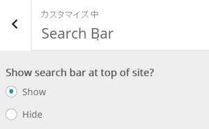 searchbar01 search bar