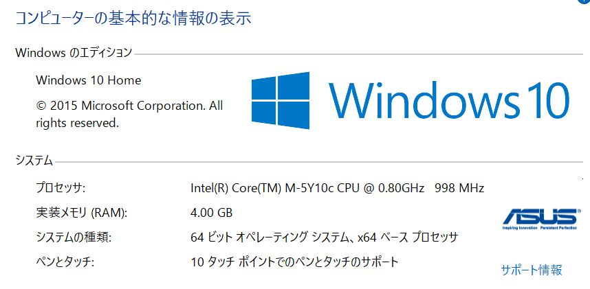 windows10controlpanelsystem
