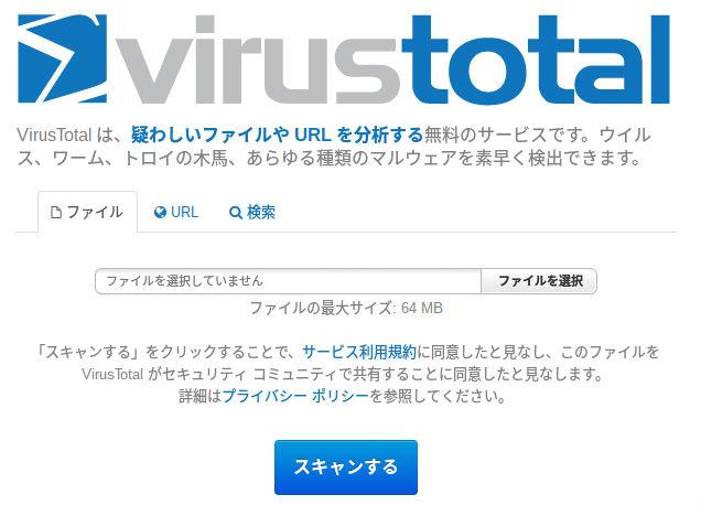 virustotal001