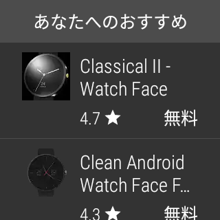 Zenwatch2 android wear 2.0