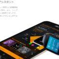 Zenwatch2 ASUS smart watch スマートウォッチ