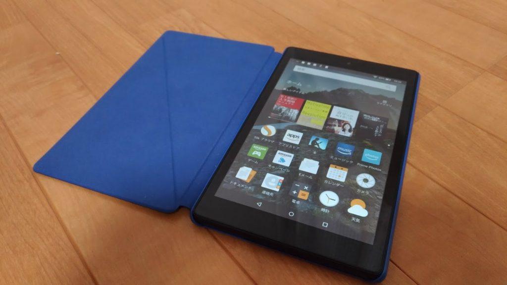 Amazon Fire HD8 8インチ タブレット コスパ 2017 買ってよかったもの KINDLE