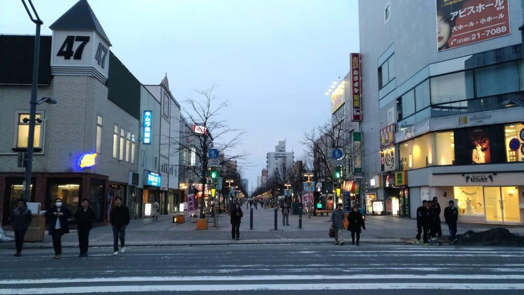 旭川 平和通買物公園 asahikawa